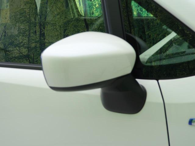 ハイブリッドFX 禁煙車 オートエアコン ETC 運転席シートヒーター 横滑り防止装置 アイドリングストップ 電動格納ミラー(25枚目)