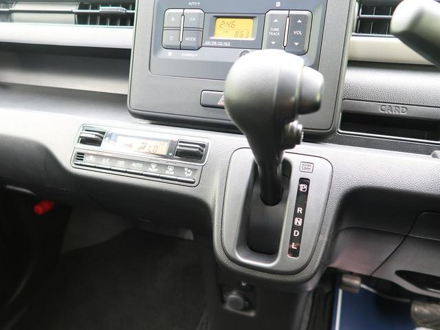 ハイブリッドFX 禁煙車 オートエアコン ETC 運転席シートヒーター 横滑り防止装置 アイドリングストップ 電動格納ミラー(33枚目)