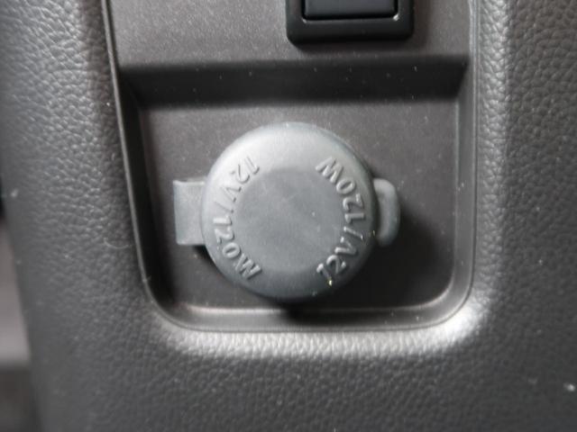 ハイブリッドFX 禁煙車 オートエアコン ETC 運転席シートヒーター 横滑り防止装置 アイドリングストップ 電動格納ミラー(34枚目)