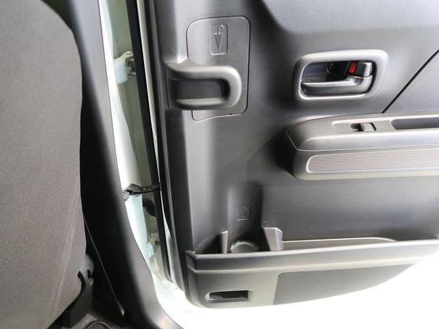 ハイブリッドFX 禁煙車 オートエアコン ETC 運転席シートヒーター 横滑り防止装置 アイドリングストップ 電動格納ミラー(37枚目)