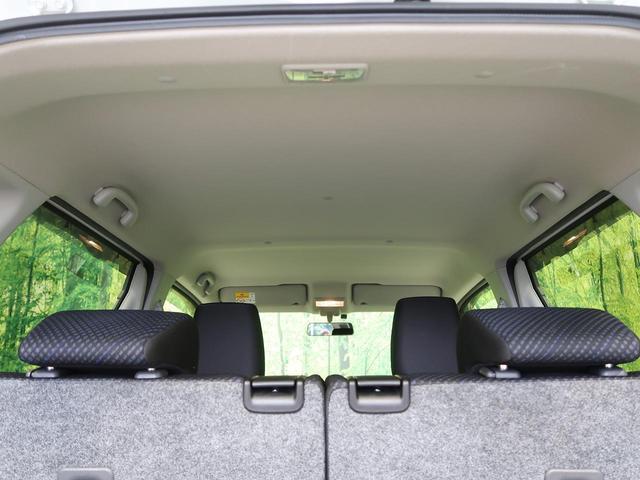 ハイブリッドFX 禁煙車 オートエアコン ETC 運転席シートヒーター 横滑り防止装置 アイドリングストップ 電動格納ミラー(38枚目)