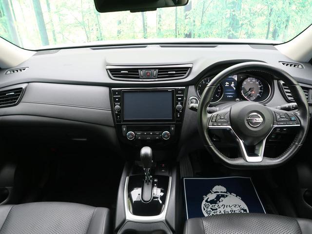20Xi 純正9型ナビ 禁煙車 4WD プロパイロット エマージェンシーブレーキ bluetooth接続 アダプティブクルコン LEDヘッド 電動リアゲート コーナーセンサー 全周囲カメラ バックカメラ(3枚目)