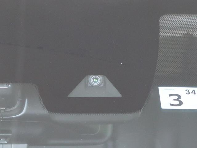 20Xi 純正9型ナビ 禁煙車 4WD プロパイロット エマージェンシーブレーキ bluetooth接続 アダプティブクルコン LEDヘッド 電動リアゲート コーナーセンサー 全周囲カメラ バックカメラ(8枚目)