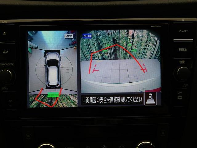 20Xi 純正9型ナビ 禁煙車 4WD プロパイロット エマージェンシーブレーキ bluetooth接続 アダプティブクルコン LEDヘッド 電動リアゲート コーナーセンサー 全周囲カメラ バックカメラ(10枚目)
