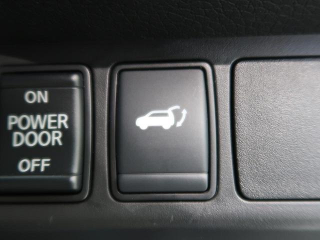 20Xi 純正9型ナビ 禁煙車 4WD プロパイロット エマージェンシーブレーキ bluetooth接続 アダプティブクルコン LEDヘッド 電動リアゲート コーナーセンサー 全周囲カメラ バックカメラ(11枚目)