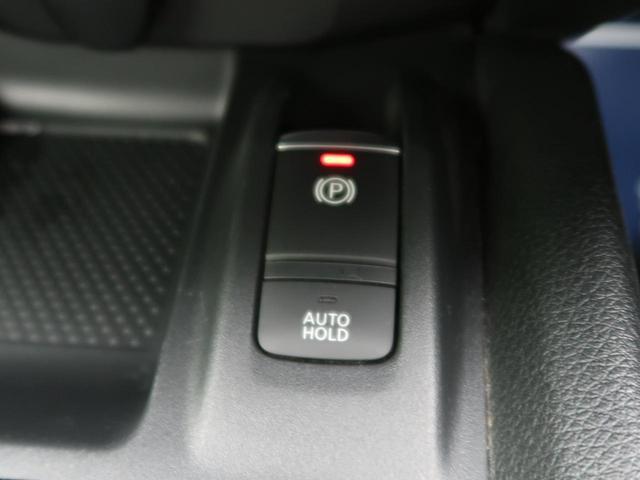 20Xi 純正9型ナビ 禁煙車 4WD プロパイロット エマージェンシーブレーキ bluetooth接続 アダプティブクルコン LEDヘッド 電動リアゲート コーナーセンサー 全周囲カメラ バックカメラ(12枚目)
