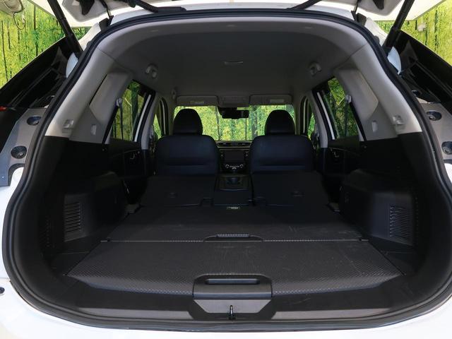 20Xi 純正9型ナビ 禁煙車 4WD プロパイロット エマージェンシーブレーキ bluetooth接続 アダプティブクルコン LEDヘッド 電動リアゲート コーナーセンサー 全周囲カメラ バックカメラ(15枚目)