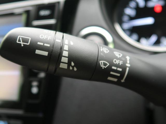 20Xi 純正9型ナビ 禁煙車 4WD プロパイロット エマージェンシーブレーキ bluetooth接続 アダプティブクルコン LEDヘッド 電動リアゲート コーナーセンサー 全周囲カメラ バックカメラ(23枚目)