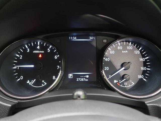 20Xi 純正9型ナビ 禁煙車 4WD プロパイロット エマージェンシーブレーキ bluetooth接続 アダプティブクルコン LEDヘッド 電動リアゲート コーナーセンサー 全周囲カメラ バックカメラ(26枚目)