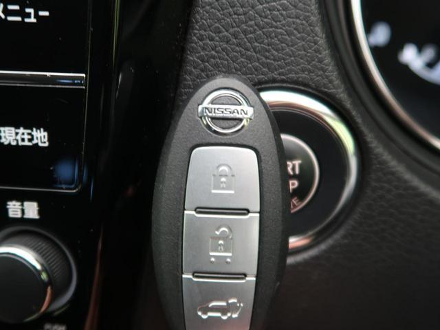 20Xi 純正9型ナビ 禁煙車 4WD プロパイロット エマージェンシーブレーキ bluetooth接続 アダプティブクルコン LEDヘッド 電動リアゲート コーナーセンサー 全周囲カメラ バックカメラ(27枚目)