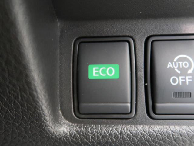 20Xi 純正9型ナビ 禁煙車 4WD プロパイロット エマージェンシーブレーキ bluetooth接続 アダプティブクルコン LEDヘッド 電動リアゲート コーナーセンサー 全周囲カメラ バックカメラ(28枚目)