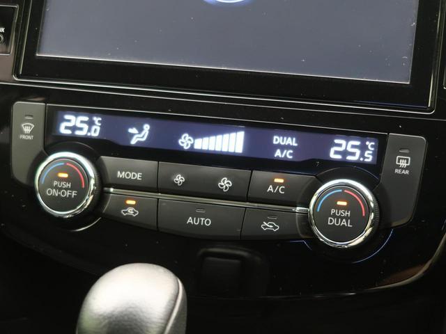 20Xi 純正9型ナビ 禁煙車 4WD プロパイロット エマージェンシーブレーキ bluetooth接続 アダプティブクルコン LEDヘッド 電動リアゲート コーナーセンサー 全周囲カメラ バックカメラ(31枚目)