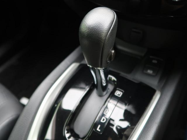 20Xi 純正9型ナビ 禁煙車 4WD プロパイロット エマージェンシーブレーキ bluetooth接続 アダプティブクルコン LEDヘッド 電動リアゲート コーナーセンサー 全周囲カメラ バックカメラ(33枚目)