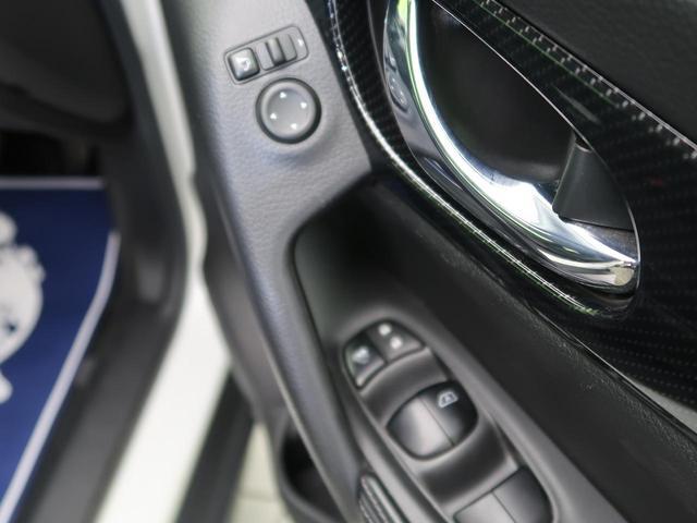 20Xi 純正9型ナビ 禁煙車 4WD プロパイロット エマージェンシーブレーキ bluetooth接続 アダプティブクルコン LEDヘッド 電動リアゲート コーナーセンサー 全周囲カメラ バックカメラ(34枚目)