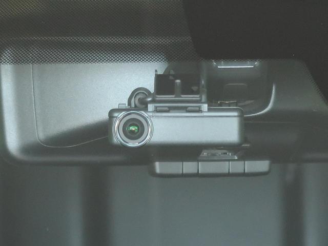 20Xi 純正9型ナビ 禁煙車 4WD プロパイロット エマージェンシーブレーキ bluetooth接続 アダプティブクルコン LEDヘッド 電動リアゲート コーナーセンサー 全周囲カメラ バックカメラ(36枚目)