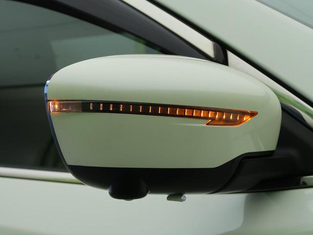 20Xi 純正9型ナビ 禁煙車 4WD プロパイロット エマージェンシーブレーキ bluetooth接続 アダプティブクルコン LEDヘッド 電動リアゲート コーナーセンサー 全周囲カメラ バックカメラ(41枚目)