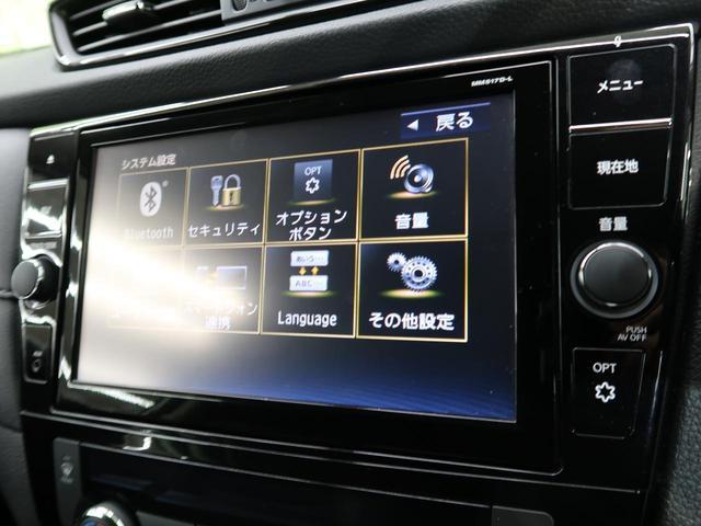 20X 純正9型ナビ フルセグTV 禁煙車 プロパイロット エマージェンシーブレーキ bluetooth接続 ルーフレール アダプティブクルコン 電動リアゲート 全周囲カメラ LEDヘッド コーナーセンサー(3枚目)