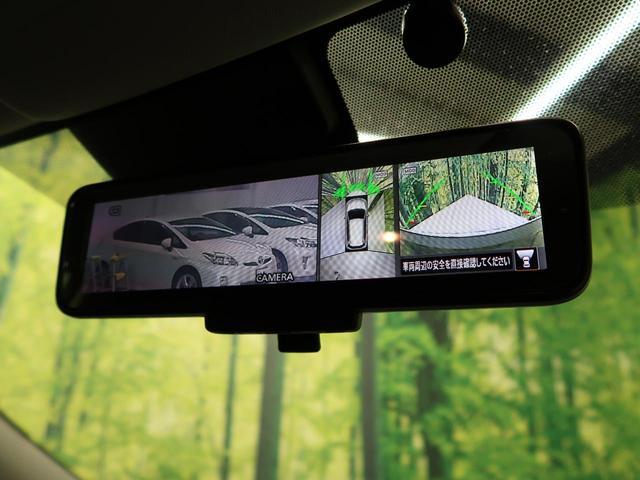 20X 純正9型ナビ フルセグTV 禁煙車 プロパイロット エマージェンシーブレーキ bluetooth接続 ルーフレール アダプティブクルコン 電動リアゲート 全周囲カメラ LEDヘッド コーナーセンサー(4枚目)