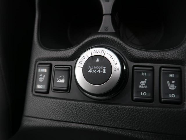 20X 純正9型ナビ フルセグTV 禁煙車 プロパイロット エマージェンシーブレーキ bluetooth接続 ルーフレール アダプティブクルコン 電動リアゲート 全周囲カメラ LEDヘッド コーナーセンサー(6枚目)