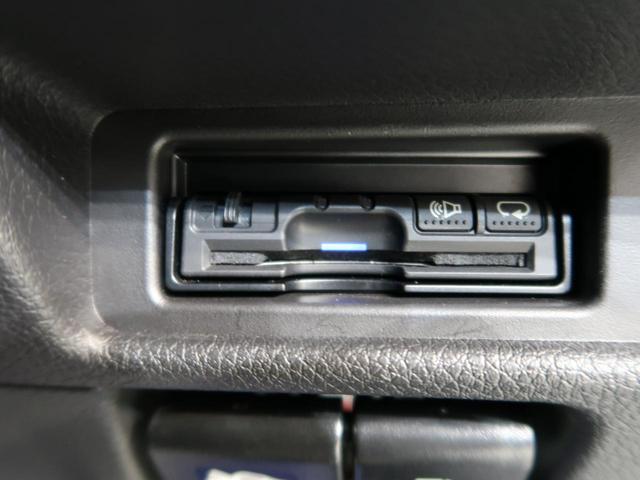20X 純正9型ナビ フルセグTV 禁煙車 プロパイロット エマージェンシーブレーキ bluetooth接続 ルーフレール アダプティブクルコン 電動リアゲート 全周囲カメラ LEDヘッド コーナーセンサー(7枚目)