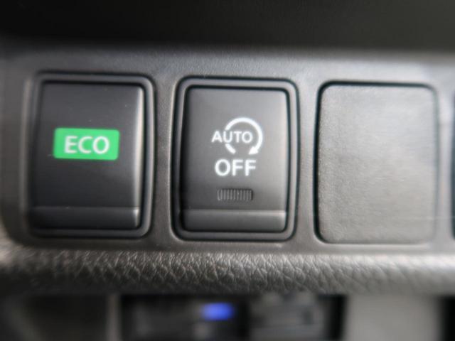 20X 純正9型ナビ フルセグTV 禁煙車 プロパイロット エマージェンシーブレーキ bluetooth接続 ルーフレール アダプティブクルコン 電動リアゲート 全周囲カメラ LEDヘッド コーナーセンサー(24枚目)