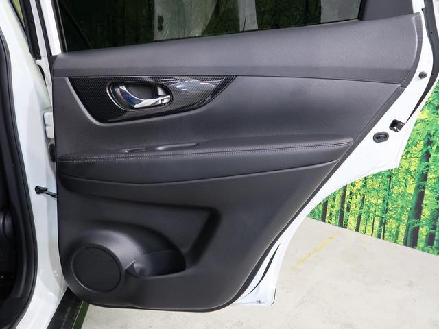 20X 純正9型ナビ フルセグTV 禁煙車 プロパイロット エマージェンシーブレーキ bluetooth接続 ルーフレール アダプティブクルコン 電動リアゲート 全周囲カメラ LEDヘッド コーナーセンサー(33枚目)