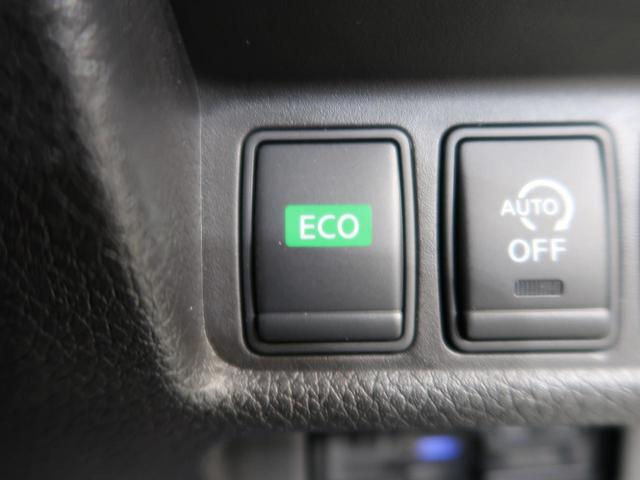 20X 純正9型ナビ フルセグTV 禁煙車 プロパイロット エマージェンシーブレーキ bluetooth接続 ルーフレール アダプティブクルコン 電動リアゲート 全周囲カメラ LEDヘッド コーナーセンサー(38枚目)
