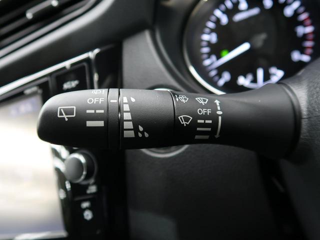 20X 純正9型ナビ フルセグTV 禁煙車 プロパイロット エマージェンシーブレーキ bluetooth接続 ルーフレール アダプティブクルコン 電動リアゲート 全周囲カメラ LEDヘッド コーナーセンサー(40枚目)