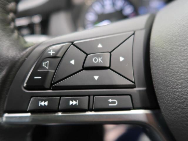 20X 純正9型ナビ フルセグTV 禁煙車 プロパイロット エマージェンシーブレーキ bluetooth接続 ルーフレール アダプティブクルコン 電動リアゲート 全周囲カメラ LEDヘッド コーナーセンサー(41枚目)