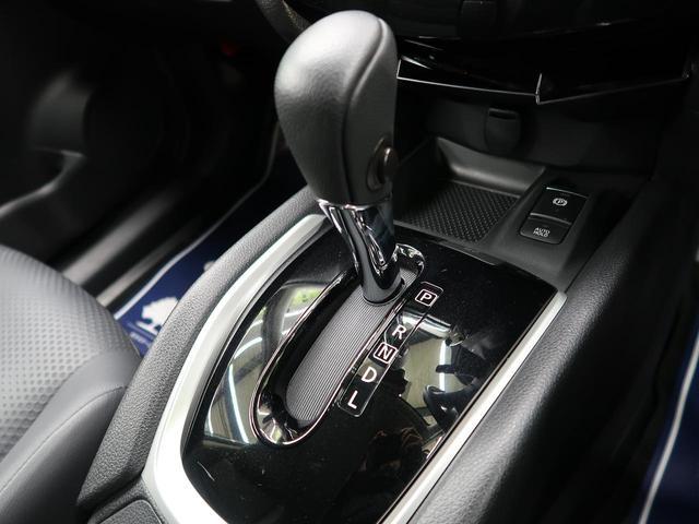20X 純正9型ナビ フルセグTV 禁煙車 プロパイロット エマージェンシーブレーキ bluetooth接続 ルーフレール アダプティブクルコン 電動リアゲート 全周囲カメラ LEDヘッド コーナーセンサー(43枚目)