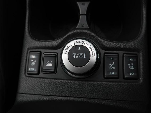 20X 純正9型ナビ フルセグTV 禁煙車 プロパイロット エマージェンシーブレーキ bluetooth接続 ルーフレール アダプティブクルコン 電動リアゲート 全周囲カメラ LEDヘッド コーナーセンサー(45枚目)