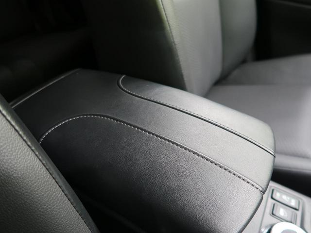 20X 純正9型ナビ フルセグTV 禁煙車 プロパイロット エマージェンシーブレーキ bluetooth接続 ルーフレール アダプティブクルコン 電動リアゲート 全周囲カメラ LEDヘッド コーナーセンサー(46枚目)