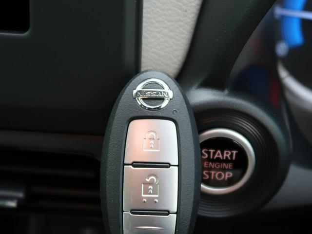 X 届出済未使用車 4WD エマージェンシーブレーキ コーナーセンサー 全周囲カメラ バックカメラ 車線逸脱警報 純正14インチアルミホイル 前席シートヒーター オートエアコン オートライト(11枚目)