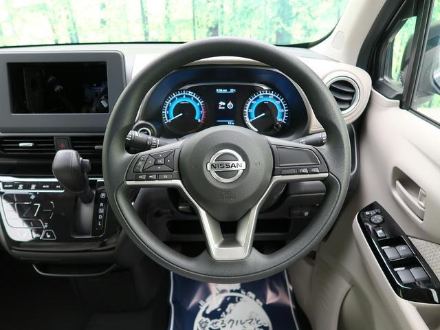 X 届出済未使用車 4WD エマージェンシーブレーキ コーナーセンサー 全周囲カメラ バックカメラ 車線逸脱警報 純正14インチアルミホイル 前席シートヒーター オートエアコン オートライト(21枚目)