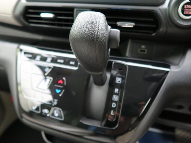 X 届出済未使用車 4WD エマージェンシーブレーキ コーナーセンサー 全周囲カメラ バックカメラ 車線逸脱警報 純正14インチアルミホイル 前席シートヒーター オートエアコン オートライト(22枚目)