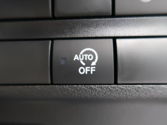 X 届出済未使用車 4WD エマージェンシーブレーキ コーナーセンサー 全周囲カメラ バックカメラ 車線逸脱警報 純正14インチアルミホイル 前席シートヒーター オートエアコン オートライト(25枚目)