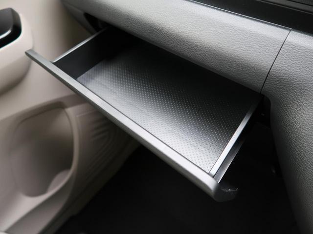 X 届出済未使用車 4WD エマージェンシーブレーキ コーナーセンサー 全周囲カメラ バックカメラ 車線逸脱警報 純正14インチアルミホイル 前席シートヒーター オートエアコン オートライト(34枚目)