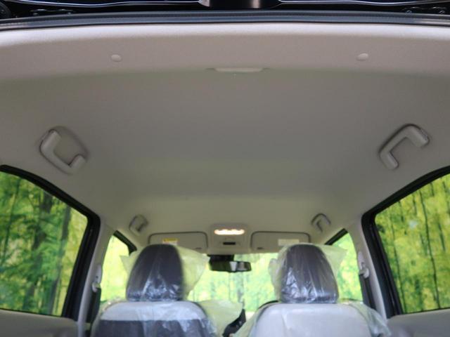 X 届出済未使用車 4WD エマージェンシーブレーキ コーナーセンサー 全周囲カメラ バックカメラ 車線逸脱警報 純正14インチアルミホイル 前席シートヒーター オートエアコン オートライト(36枚目)