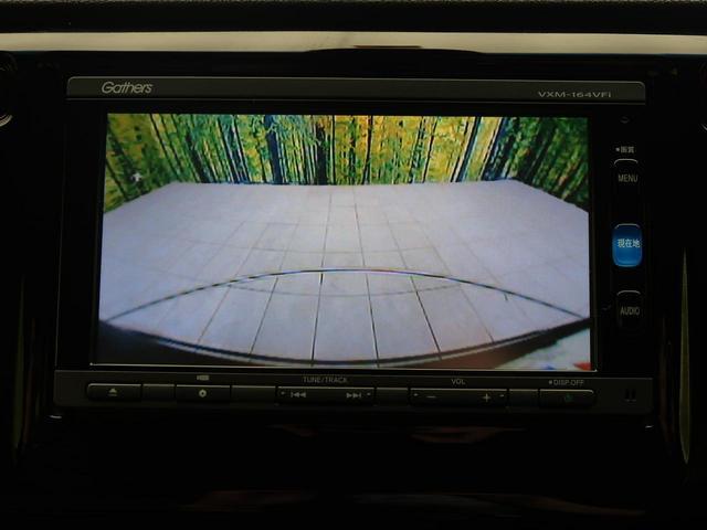 G・Lパッケージ 純正SDナビ 禁煙車 ハーフレザーシート 衝突軽減 バックカメラ クルーズコントロール bluetooth接続 オートエアコン オートライト 横滑り防止 ETC スマートキー(9枚目)