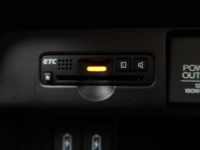G・Lパッケージ 純正SDナビ 禁煙車 ハーフレザーシート 衝突軽減 バックカメラ クルーズコントロール bluetooth接続 オートエアコン オートライト 横滑り防止 ETC スマートキー(11枚目)