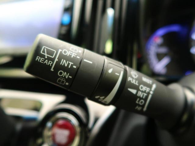 G・Lパッケージ 純正SDナビ 禁煙車 ハーフレザーシート 衝突軽減 バックカメラ クルーズコントロール bluetooth接続 オートエアコン オートライト 横滑り防止 ETC スマートキー(23枚目)