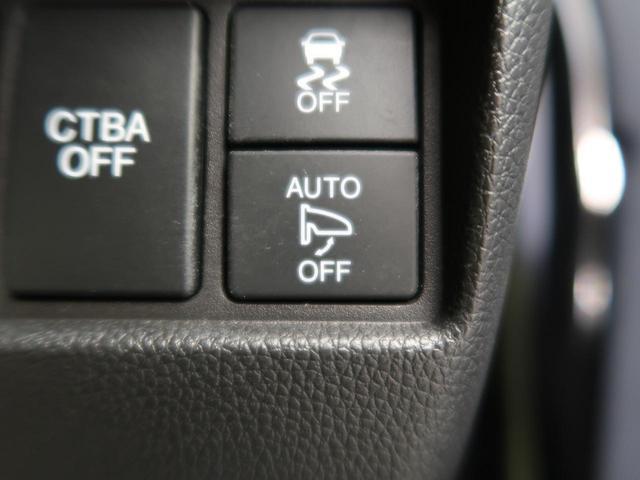 G・Lパッケージ 純正SDナビ 禁煙車 ハーフレザーシート 衝突軽減 バックカメラ クルーズコントロール bluetooth接続 オートエアコン オートライト 横滑り防止 ETC スマートキー(26枚目)