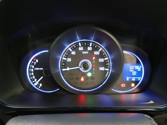 G・Lパッケージ 純正SDナビ 禁煙車 ハーフレザーシート 衝突軽減 バックカメラ クルーズコントロール bluetooth接続 オートエアコン オートライト 横滑り防止 ETC スマートキー(29枚目)