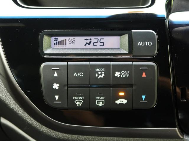 G・Lパッケージ 純正SDナビ 禁煙車 ハーフレザーシート 衝突軽減 バックカメラ クルーズコントロール bluetooth接続 オートエアコン オートライト 横滑り防止 ETC スマートキー(30枚目)