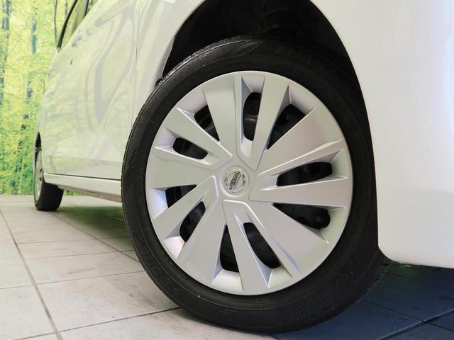 S 衝突軽減装置 メモリーナビ バックカメラ 禁煙車 コーナーセンサー Bluetooth接続 ETC 横滑防止装置 オートライト アイドリングストップ ヘッドライトレベライザー 電動格納ミラー(16枚目)