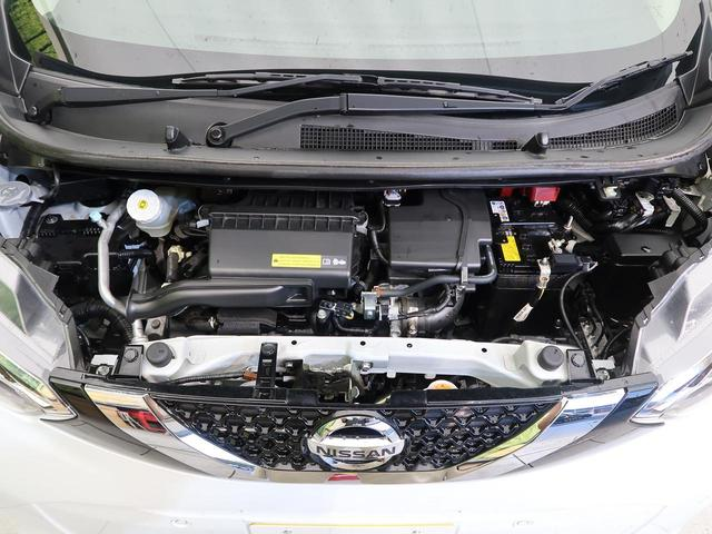 S 衝突軽減装置 メモリーナビ バックカメラ 禁煙車 コーナーセンサー Bluetooth接続 ETC 横滑防止装置 オートライト アイドリングストップ ヘッドライトレベライザー 電動格納ミラー(20枚目)