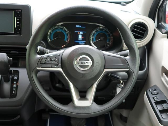 S 衝突軽減装置 メモリーナビ バックカメラ 禁煙車 コーナーセンサー Bluetooth接続 ETC 横滑防止装置 オートライト アイドリングストップ ヘッドライトレベライザー 電動格納ミラー(21枚目)