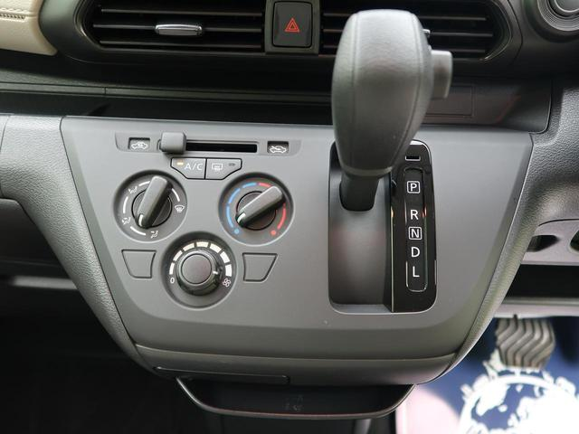 S 衝突軽減装置 メモリーナビ バックカメラ 禁煙車 コーナーセンサー Bluetooth接続 ETC 横滑防止装置 オートライト アイドリングストップ ヘッドライトレベライザー 電動格納ミラー(22枚目)