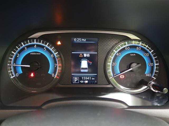 S 衝突軽減装置 メモリーナビ バックカメラ 禁煙車 コーナーセンサー Bluetooth接続 ETC 横滑防止装置 オートライト アイドリングストップ ヘッドライトレベライザー 電動格納ミラー(24枚目)
