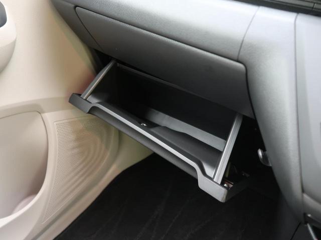 S 衝突軽減装置 メモリーナビ バックカメラ 禁煙車 コーナーセンサー Bluetooth接続 ETC 横滑防止装置 オートライト アイドリングストップ ヘッドライトレベライザー 電動格納ミラー(30枚目)